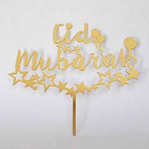 Eid Mubarak Balloons & Stars Cake Topper