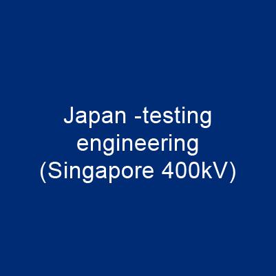 日本–定型試驗(新加坡 400kV)