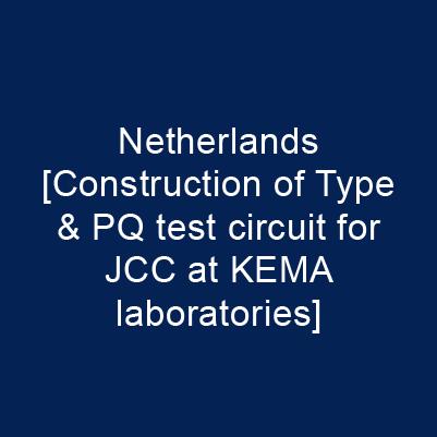 荷蘭 [Construction of Type & PQ test circuit for JCC at KEMA laboratories]