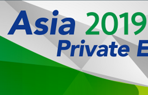 Top 10 Takeaways from the Asia Private Equity Forum 2019 Organized by HKVCA