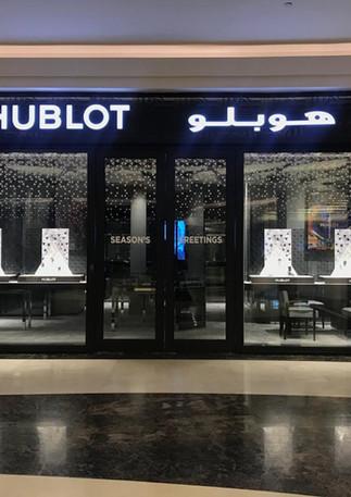 HUBLOT- boutique front