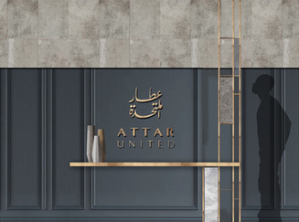 Attar Service Center- entrance elevation