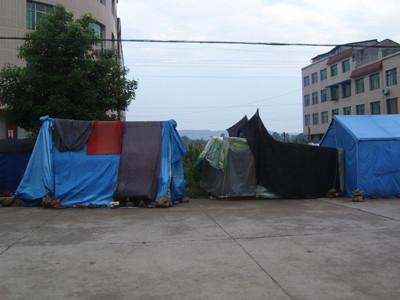 tents_S4300034_400px.jpg