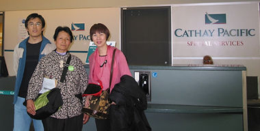 cathay_counter_8997_crop_400px.jpg
