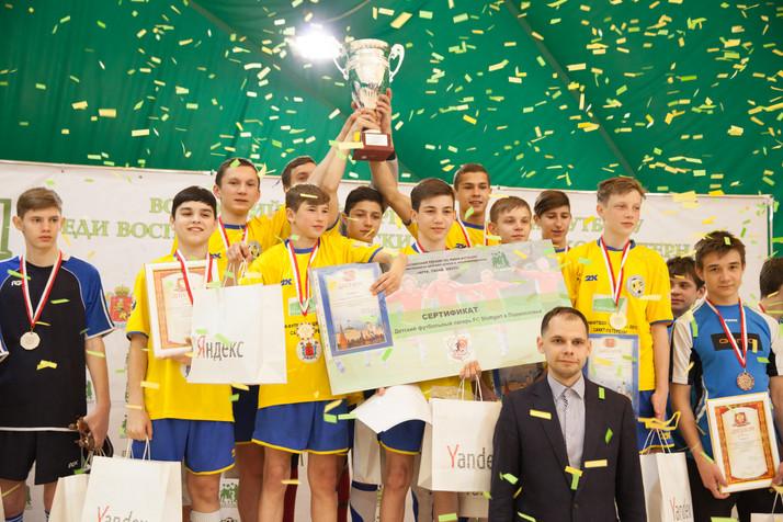 В Москве завершился Всероссийский турнир по мини-футболу для детей из детских домов и школ-интернато