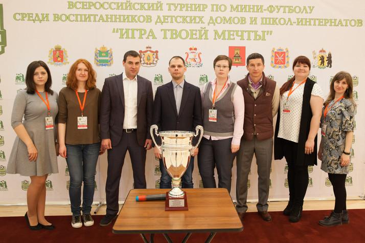 Организаторы благодарят партнеров за помощь в организации турнира