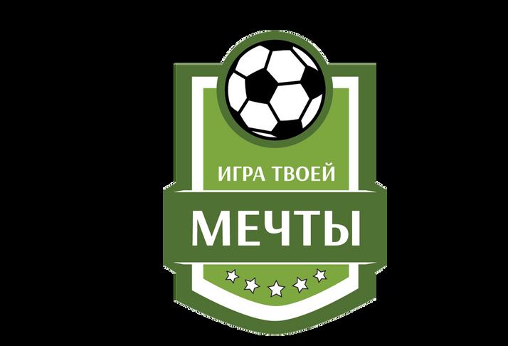 Запуск сайта турнира