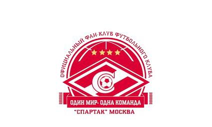 "Сотрудничество с фан-клубом ФК ""Спартак"" (Москва)"