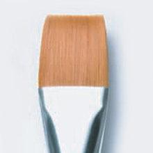 "1 1/2"" Flat Brush"