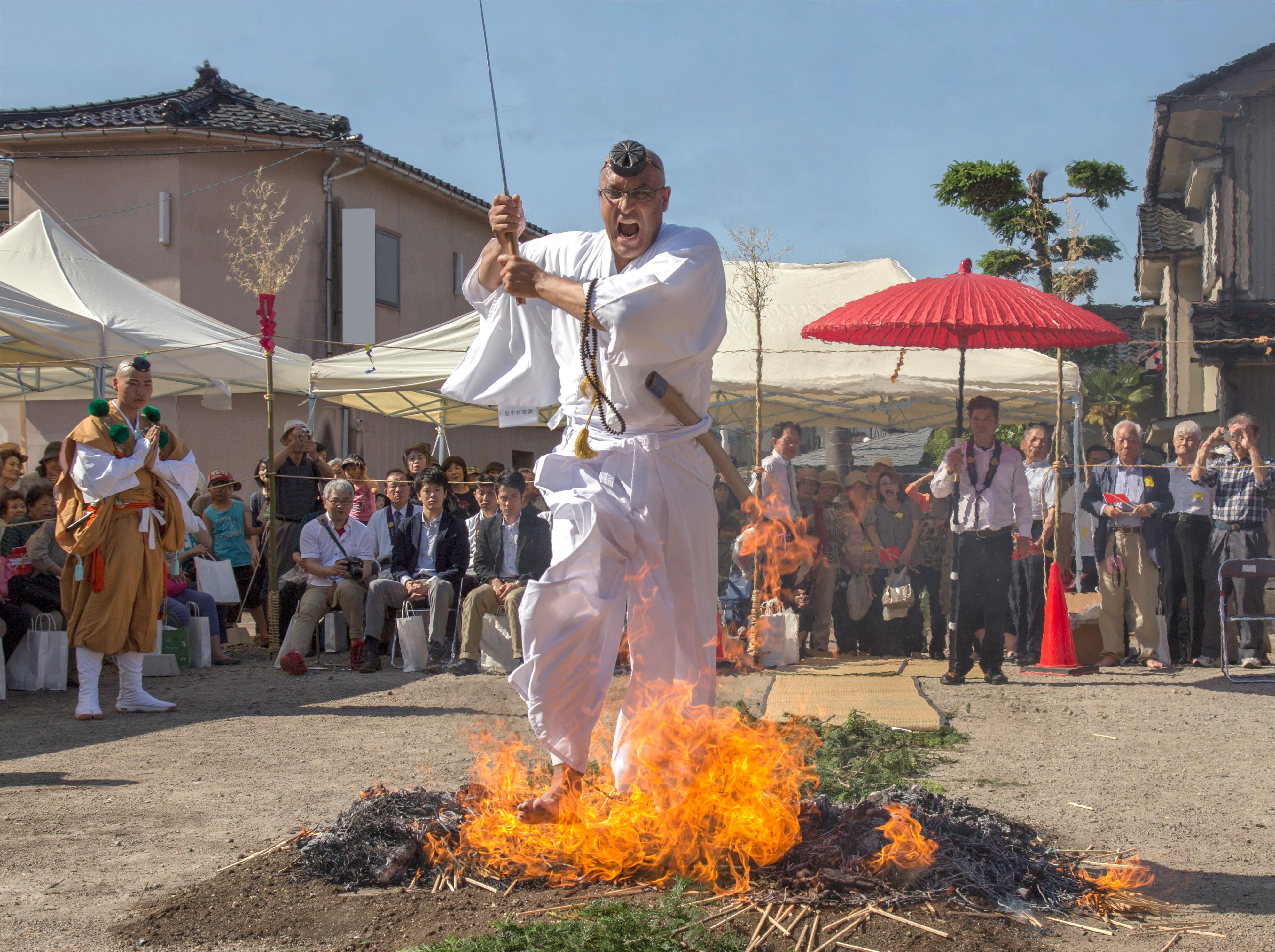 火渡り大祭