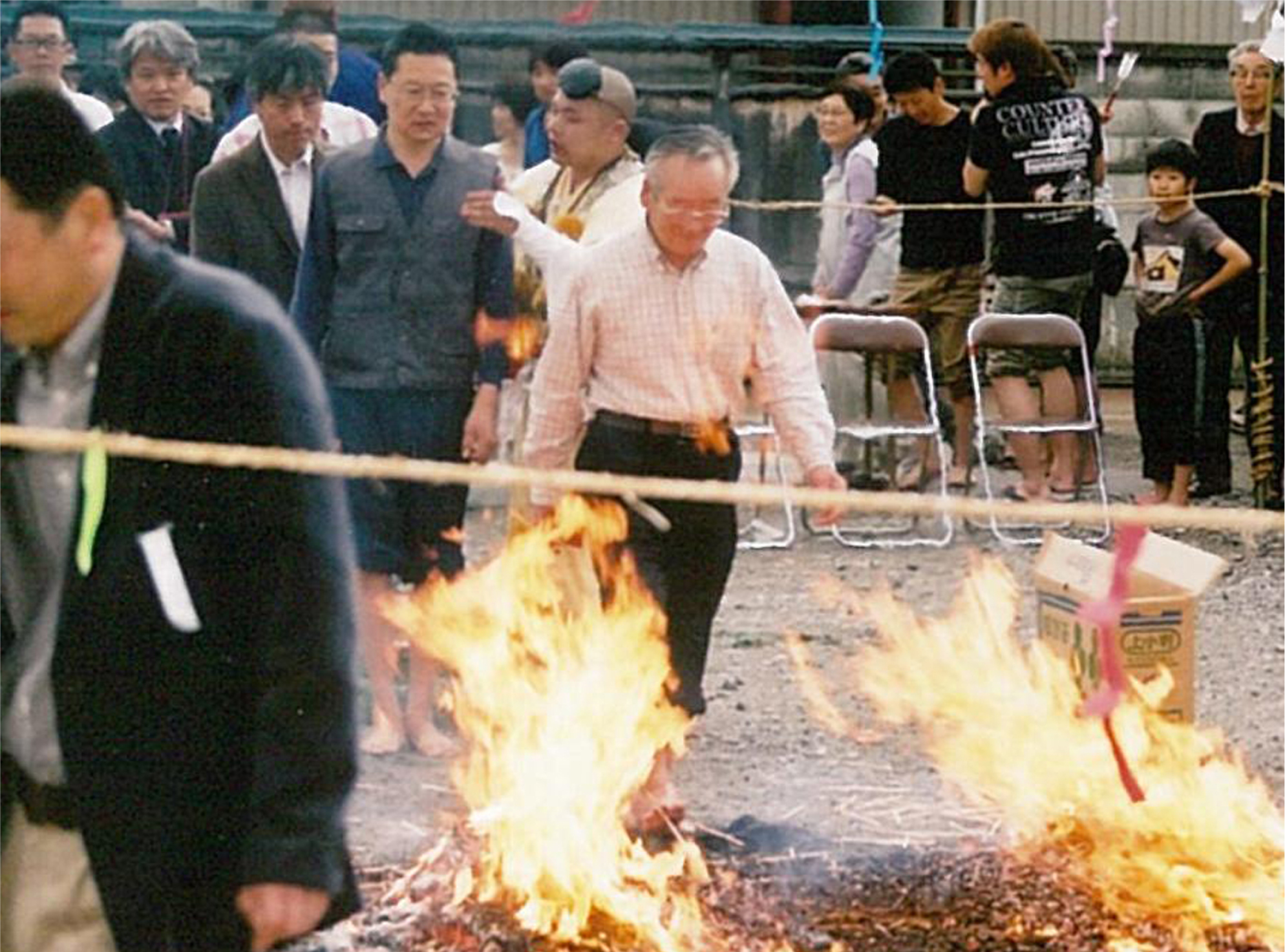 柴燈大護摩供「火渡り大祭」