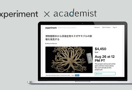 アカデミスト、米国の学術系クラウドファンディングサイト「Experiment」と協力覚書締結で海外展開を加速