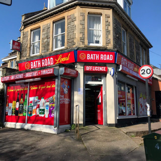 bath-road-shop-signage2.jpg