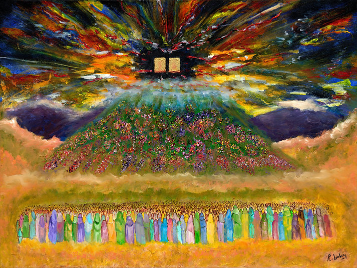 Matan Torah 2 8 inch high size 360ppi sr