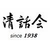 Seiwa Communication Company logo