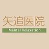 Yaoi Clinic logo