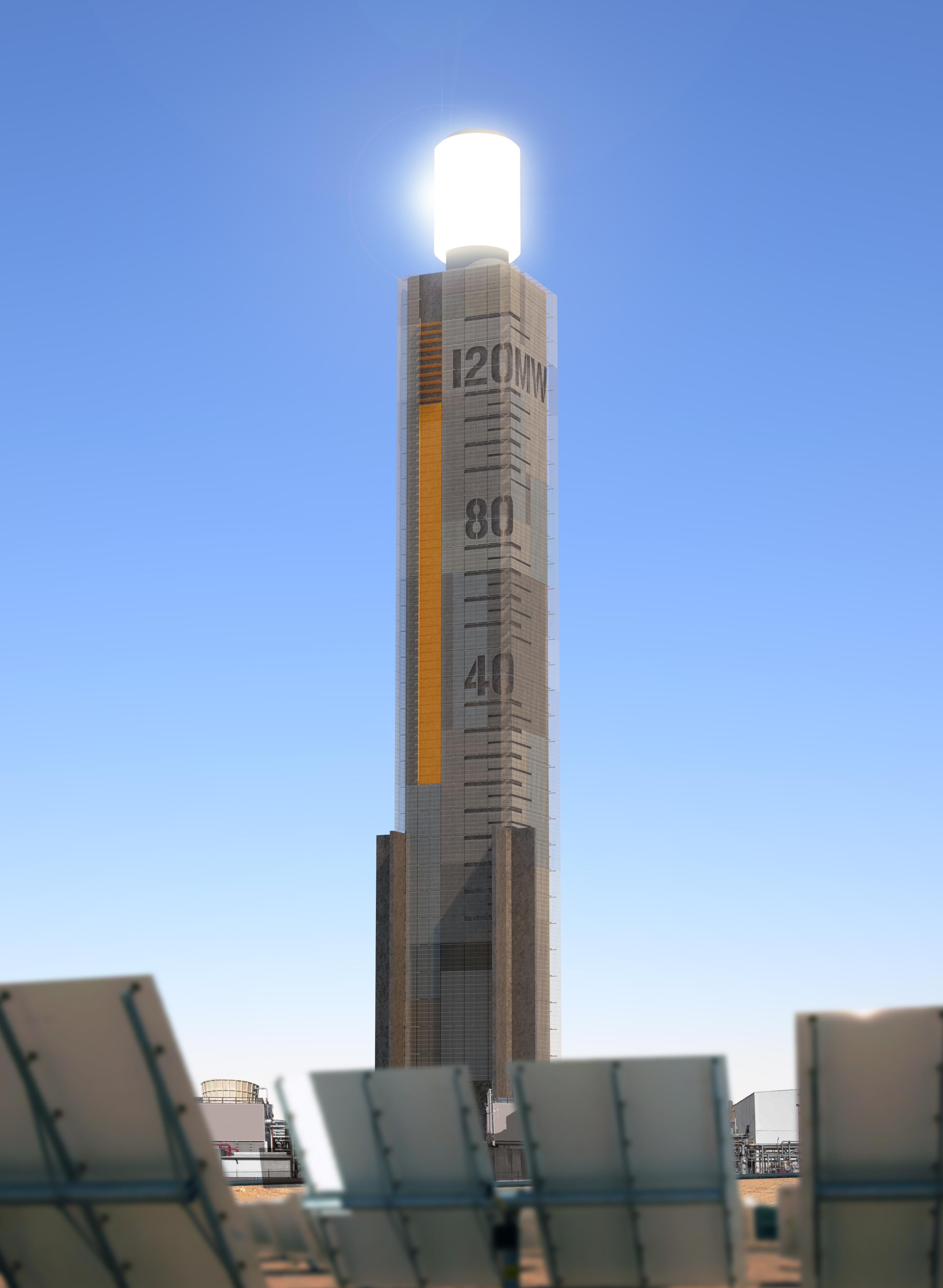 Sun Tower Large blurry