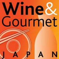 April 21-23, 2021Wine & Gourmet Japan - Tokio Big Sight