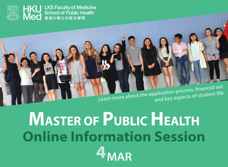 MPH Online Information Session (4 Mar)
