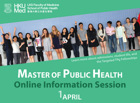 MPH Online Information Session (1 Apr)