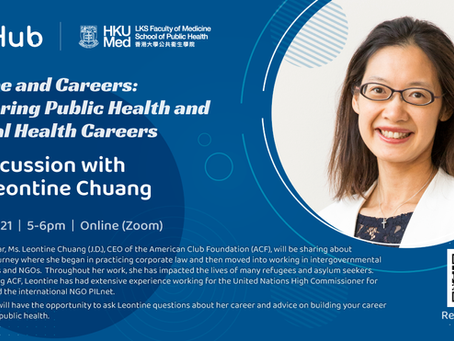Coffee & Careers: Exploring Public and Global Health Careers - A Discussion with Ms Leontine Chuang