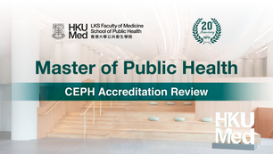 Notice of Third Party Comments Regarding CEPH Accreditation Review