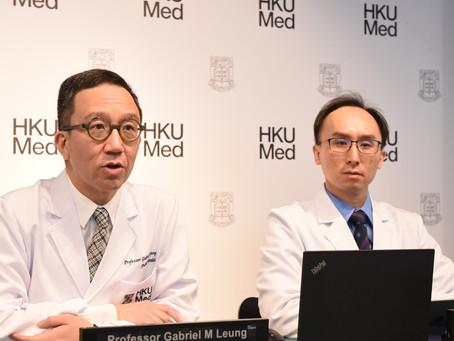 Press Conference addressing Wuhan coronavirus outbreak