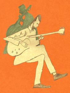 Guitar Dude