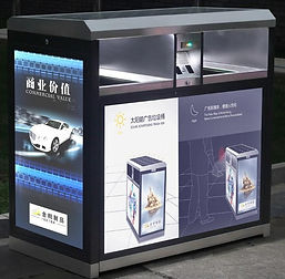outdoor advertising waste bins in Halifax, Nova Scotia