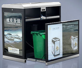 waste collection & disposal services