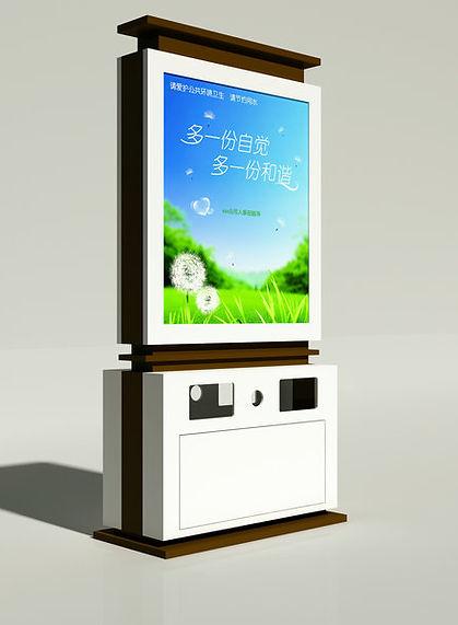 lightbox advetising waste bins in Toronto, ON