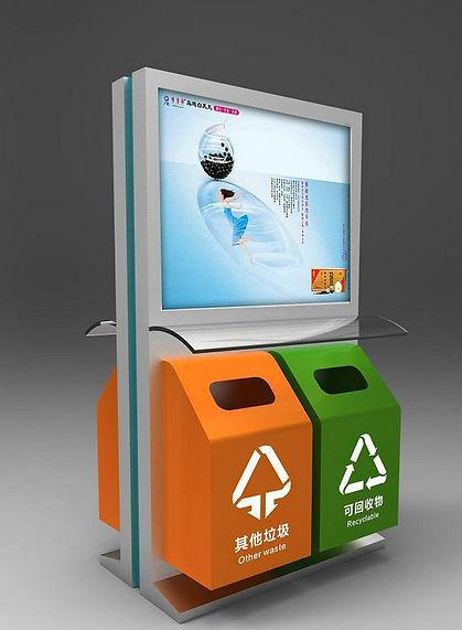 solar-powered advertising waste bins in Edmonton, Alberta