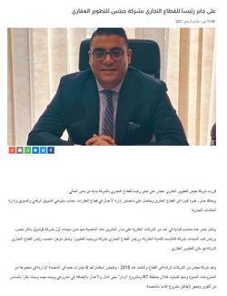 safqa news