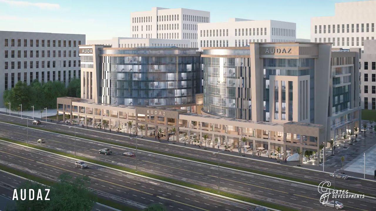 AUDAZ - New Capital