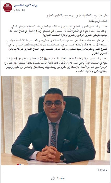 Ahram News
