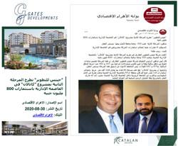 Al Ahram Economic