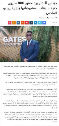businesslitenews