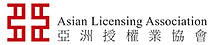 Asia Licensing Association Logo.png