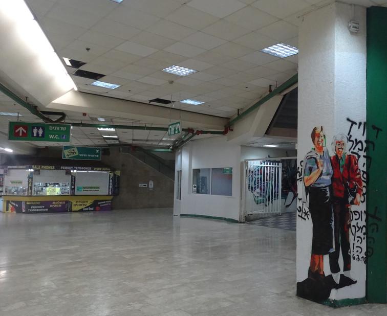 תיירים 1 - תחנה מרכזית חדשה