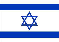 Flag-Israel.jpg