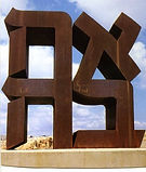AHAVA-in-Israel-Museum-low-res-436x600_e