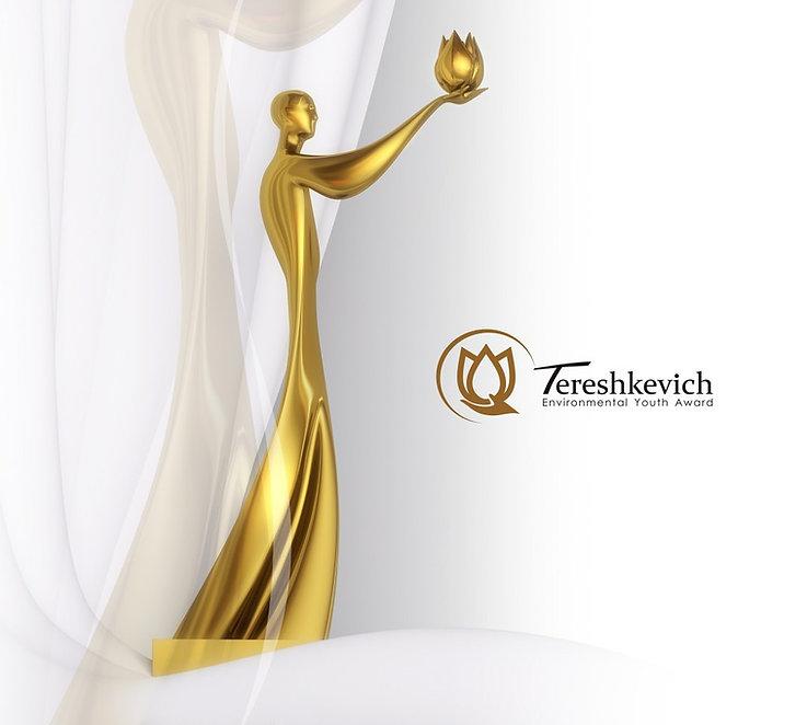 Tereshkevich_Award.jpg