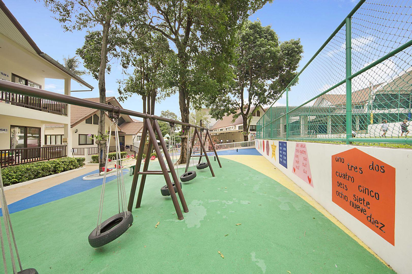 Primary Playground