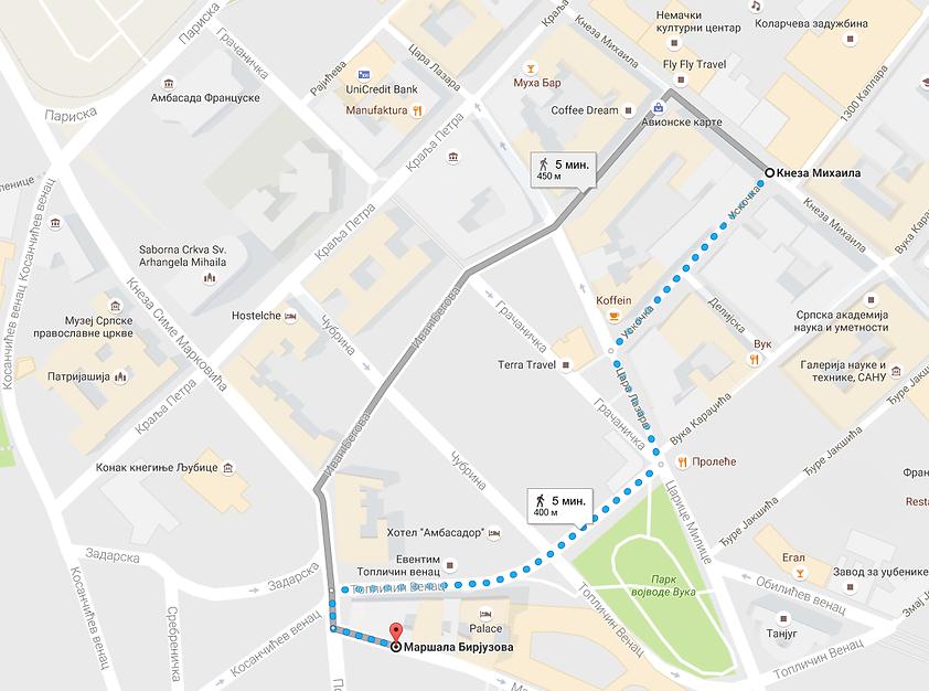 Cvecara Botanika.rs adresa mapa Beograd