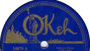 OKeh 14079: The 1923 Thomas LaRue recording