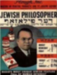 1-yidisher-filosof.jpg