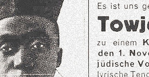 How European Jews saw the African-American cantor: The 1930 Toyve HaCohen tour