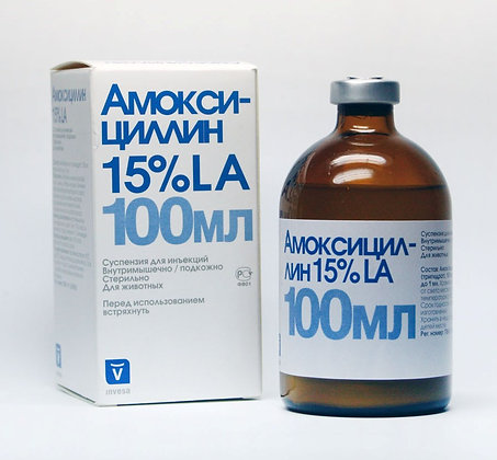 Амоксициллин LA 15%, 100 мл
