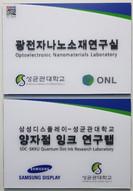 SDC-SKKU QD Ink Lab