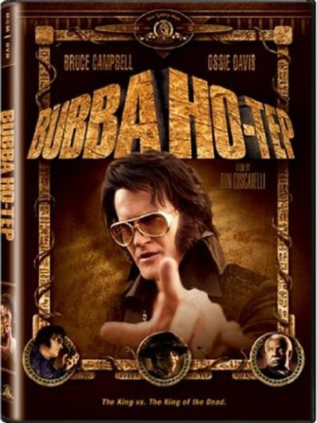 Bubba Ho-Tep DVD w/White Jacket Cover 2003 (Used)